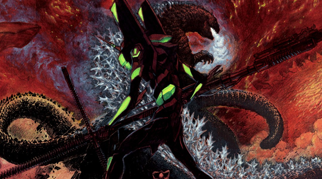 Un Nuevo Juego De Ps4 Reune A Los Grandes Kaiju Japoneses Codigo