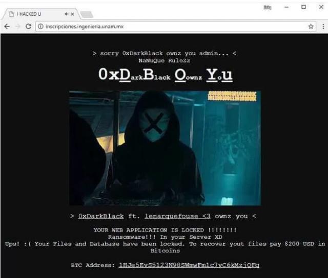 Captura de pantalla del ataque cibernetico a la pagina de la Facultad de Ingeniería