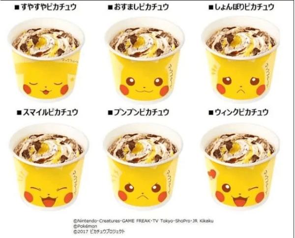 Así es el nuevo helado de McDonalds inspirado en Pokémon