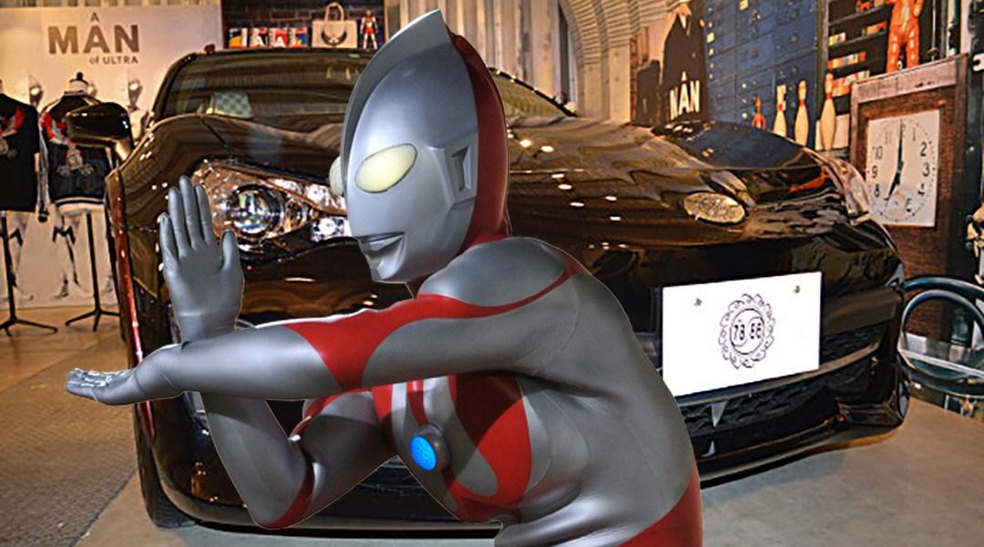 El coche de Toyota inspirado en Ultraman es un viaje al pasado
