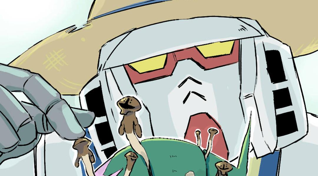 La vida secreta de los Gundam