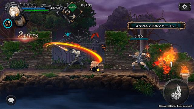 Nuevo juego de Castlevania llegara a dispositivos iOS