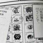 Revelan 4 pokémon que nunca salieron en los juegos de Game Boy