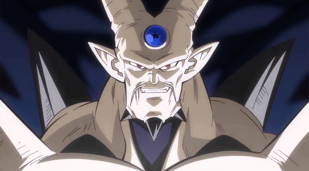 Omega Shng Long, el villano de Dragon Ball GT