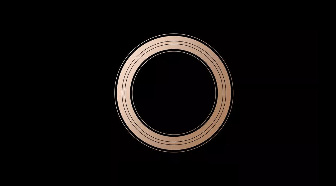 Imagen de la invitación de Apple para nuevo iPhone