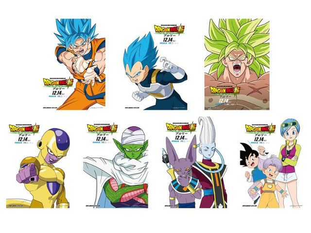 Nuevos pósters de Dragon Ball Super: Broly