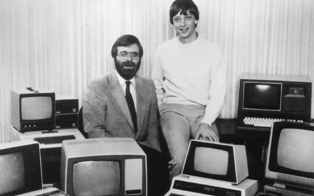Paul Allen y Bill Gates