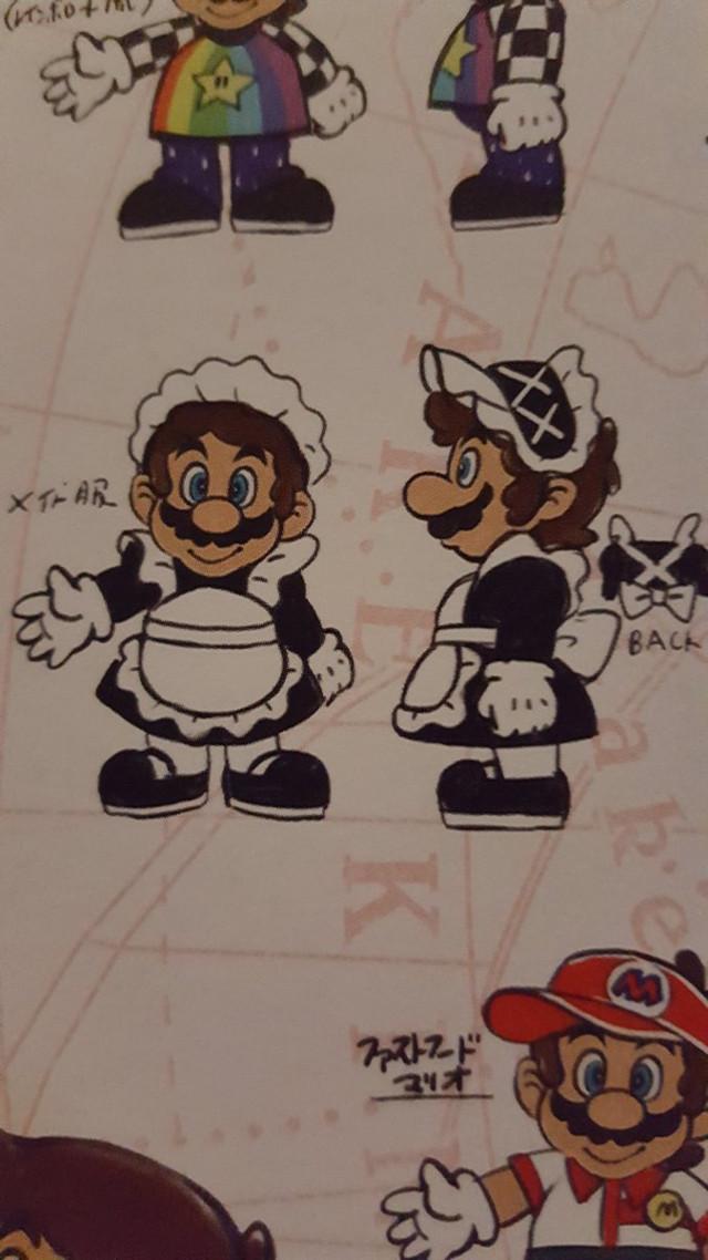 Super Mario Odyssey trajes descartados