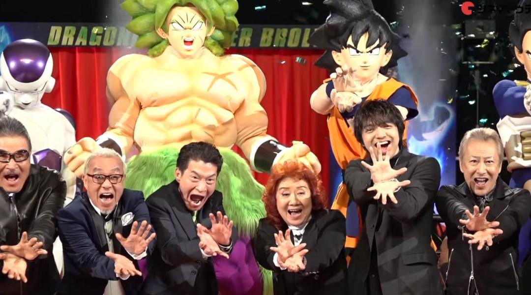 Dragon Ball Super Broly Premiere