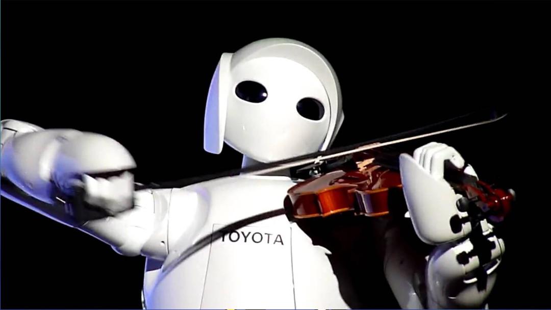 Canción Amor, Inteligencia Artificial, Mejor, Fracaso