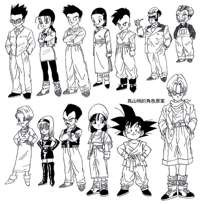 Diseño de personajes hecho por Toriyama para Dragon Ball GT. Es básicamente lo único que hizo para la serie.