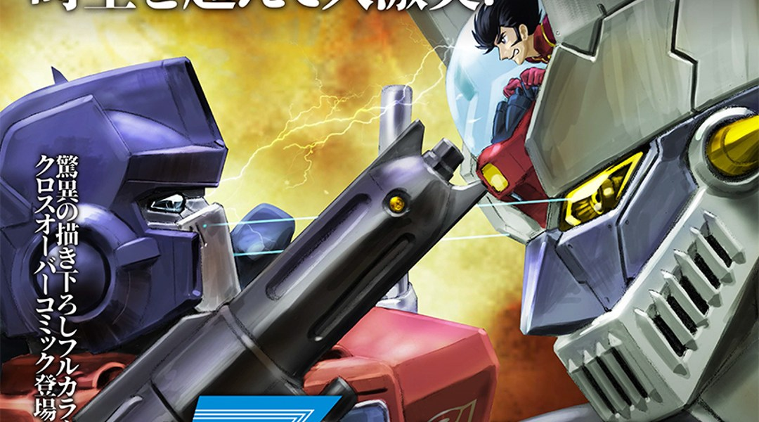 Mazinger VS Transformers