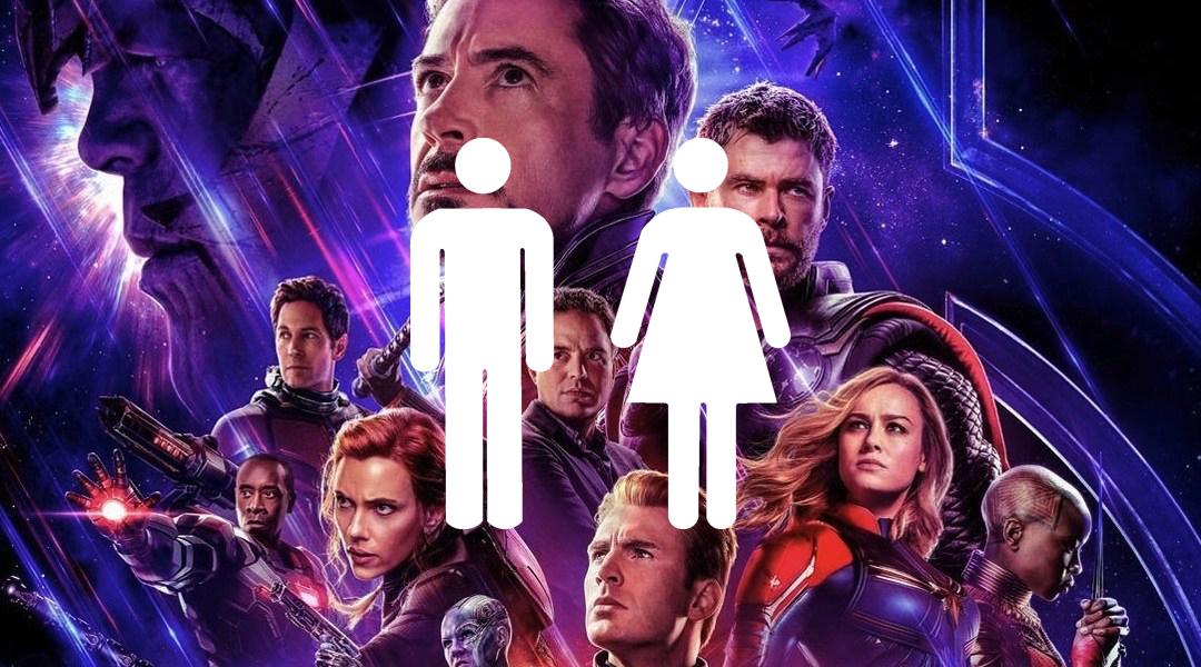 Avengers Endgame App Baño pelicula ir al baño