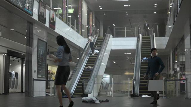 Ghostwire Tokyo, Bethesda, E3, 2019