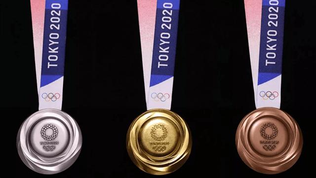 Medallas Reverso Tokio 2020