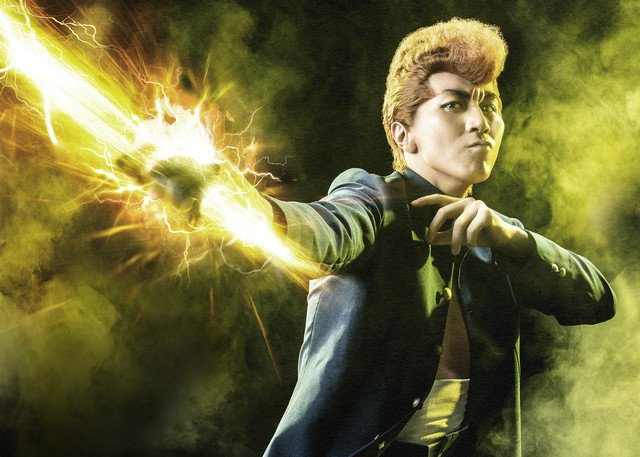 22/07/19 Yu Yu Hakusho, Live Action, Pósters, Personajes