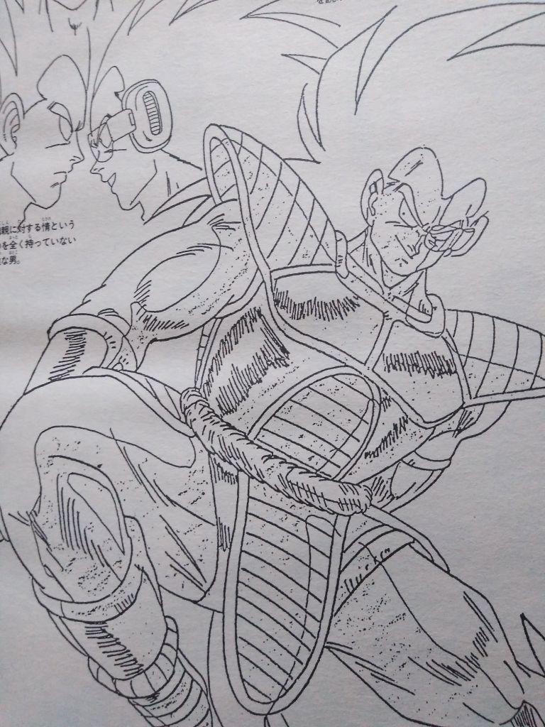 01/0/19 Akira Toriyama, Dragon Ball, Raditz, Boceto