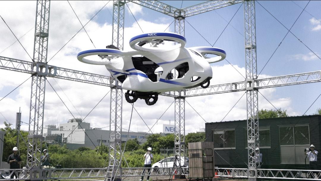 Drone de pasajeros de NEC