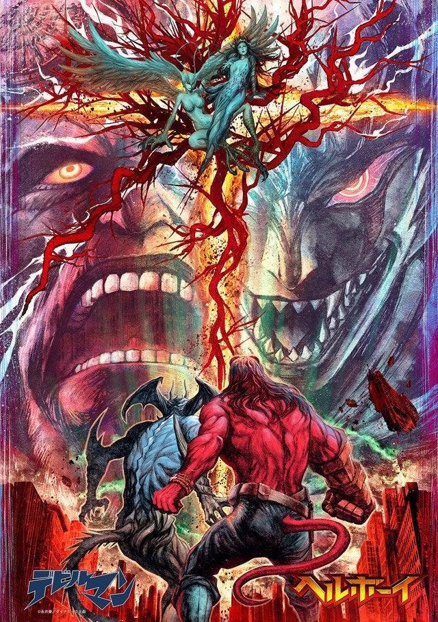22/08/19 Hellboy, Devilman, Crossover, Ilustración