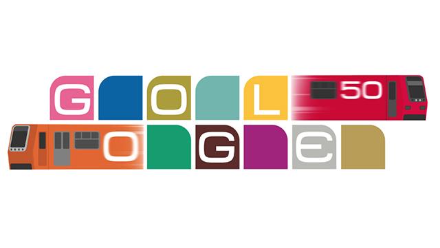 Doodle Metro Google