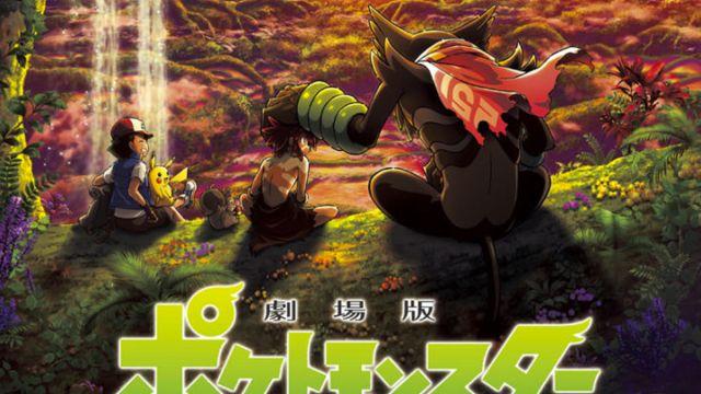 Pokémon Coco Tráiler Ash Zarude