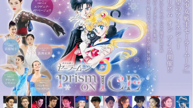 Pretty Guardian Sailor Moon Prism on Ice