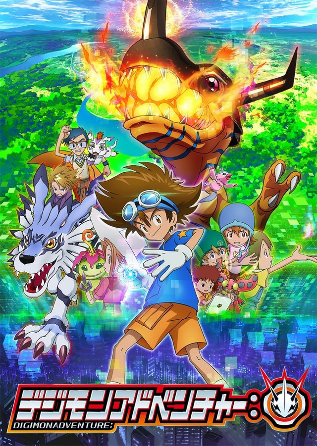 Digimon DigiDestined