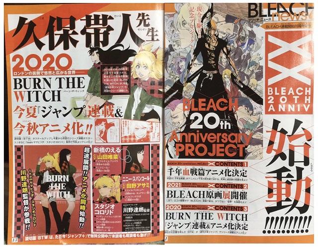 Weekly Shonen Jump Bleach