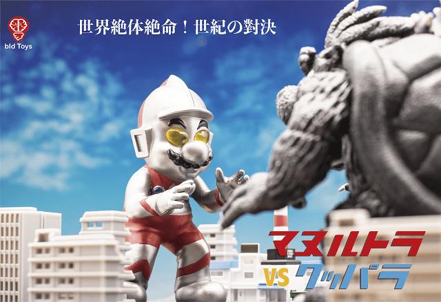 Mario Bros Bowser Ultraman Godzilla
