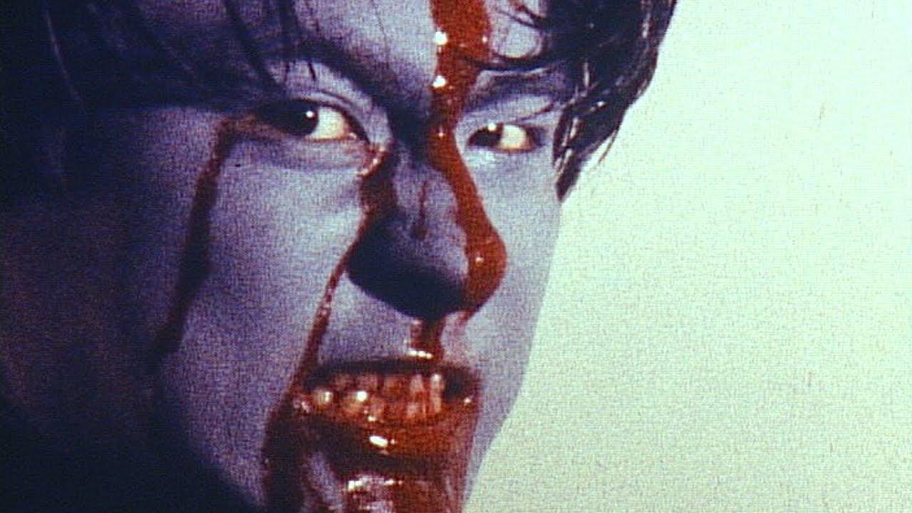 The Evil Dead Versión Japonesa Sam Raimi