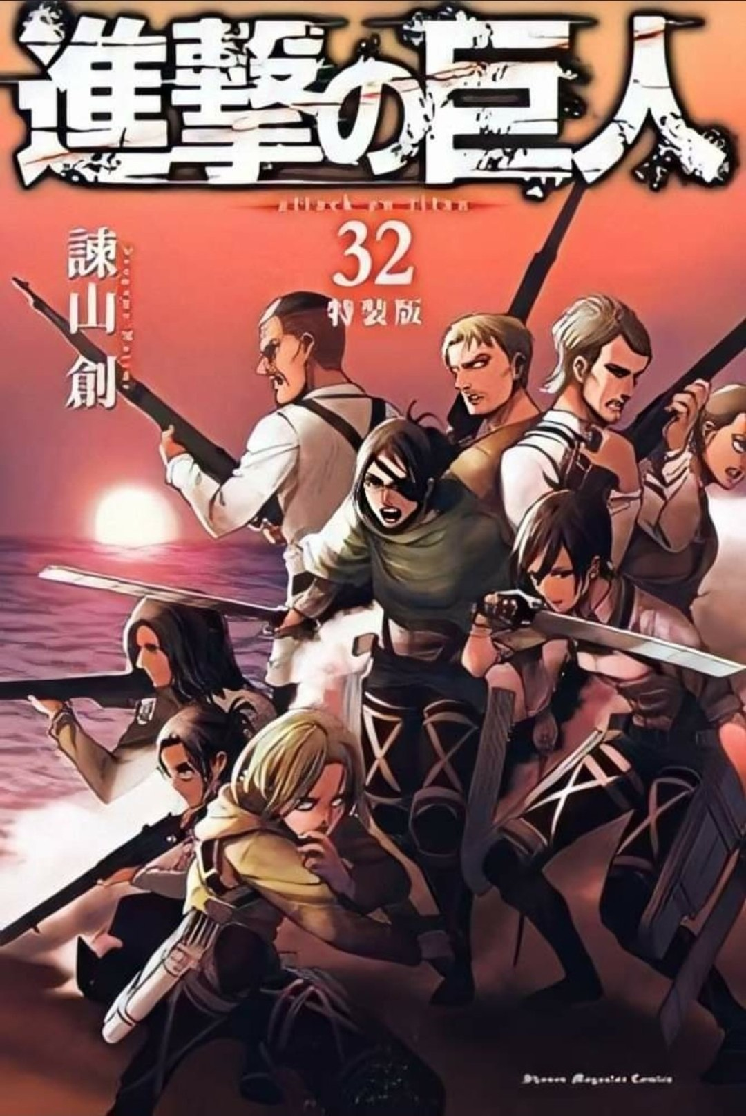 Attack on Titan Shingeki no Kyojin Manga Volumen 32
