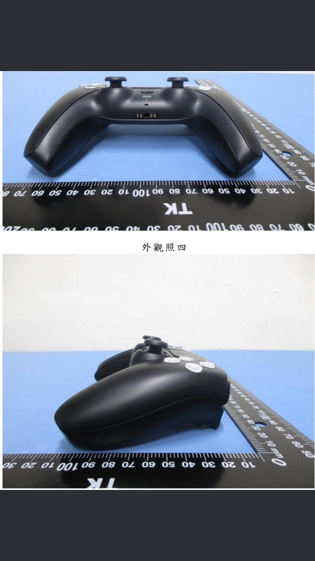 DualSense Negro PS5