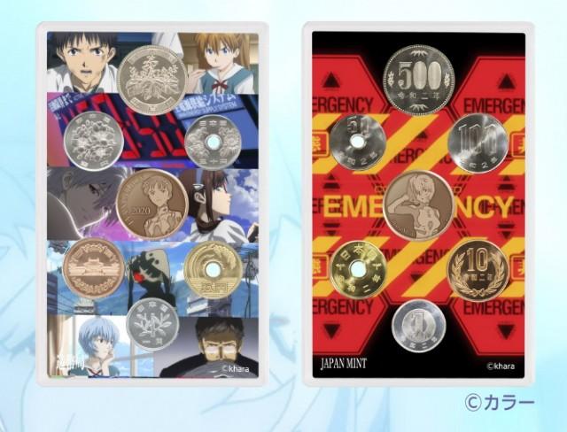 Evangelion Monedas