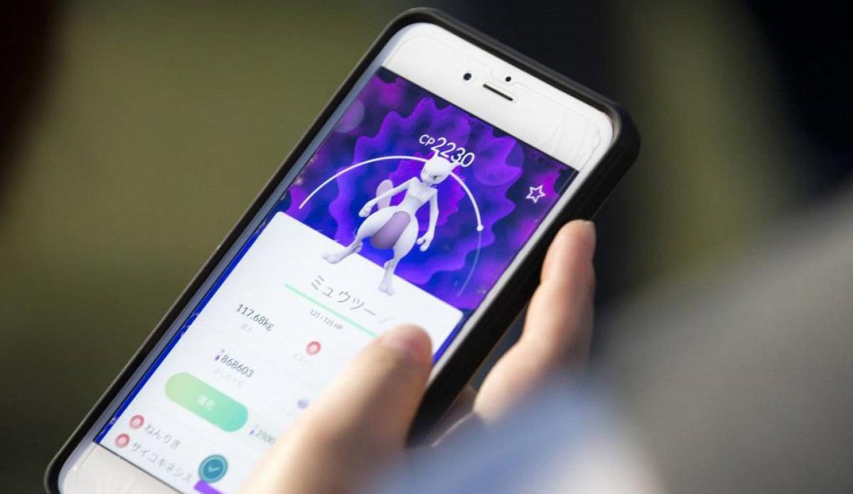 Pokémon Go Sistema de Sucripción