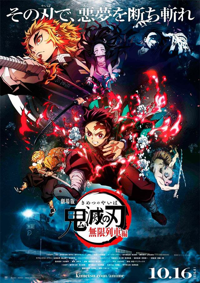 Demon Slayer --Kimetsu no Yaiba --The Movie: Mugen Train
