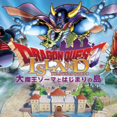 Nuevo parque temático de Dragon Quest