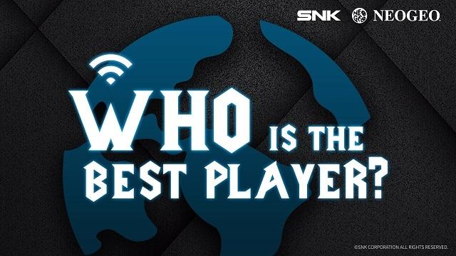 SNK anuncia nueva consola