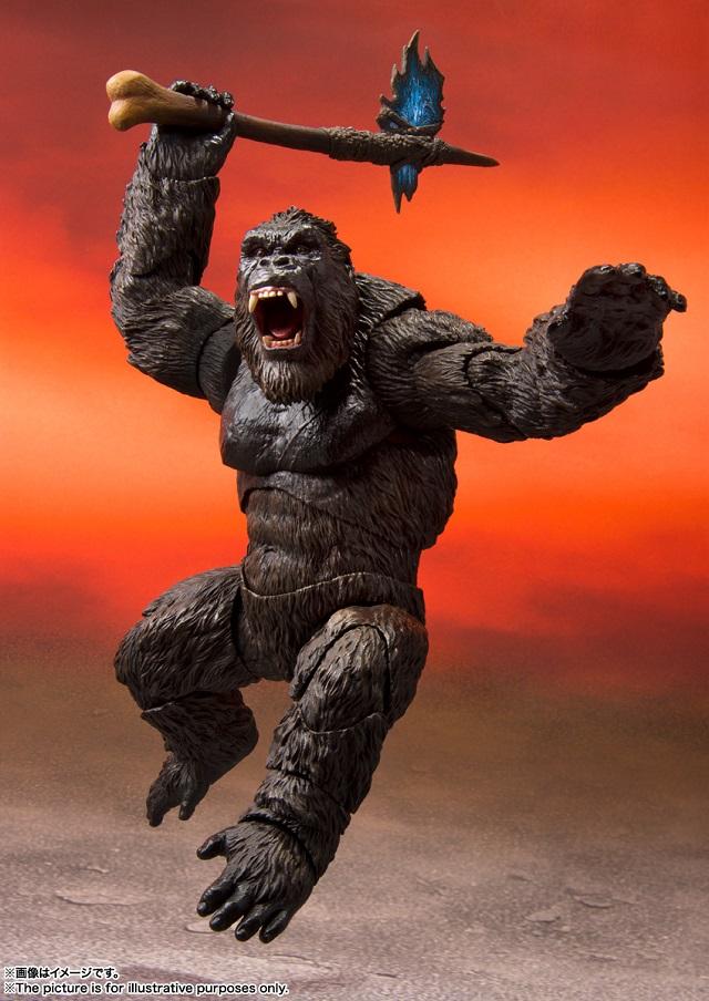 Nuevo juguete de King Kong
