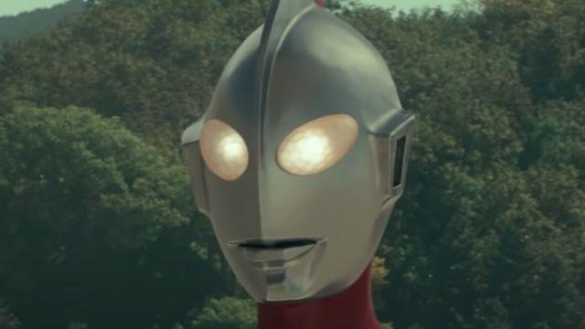 Shin Ultraman Película