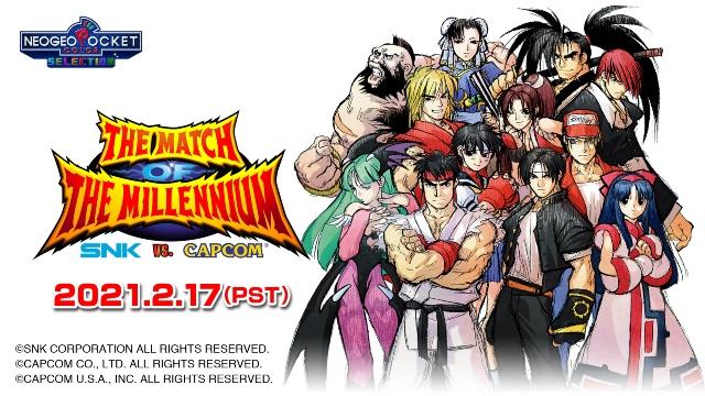 Un juego de SNK vs. Capcom llegará a Nintendo Switch