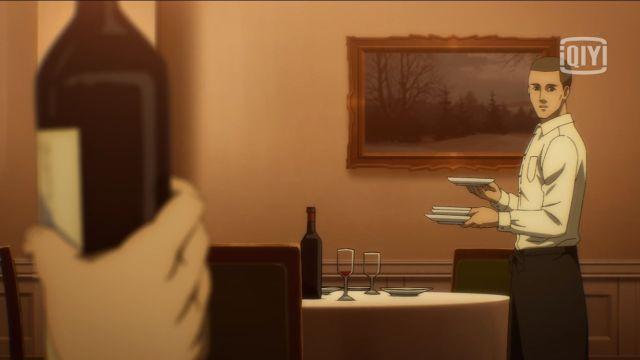 Shingeki no Kyojin vino