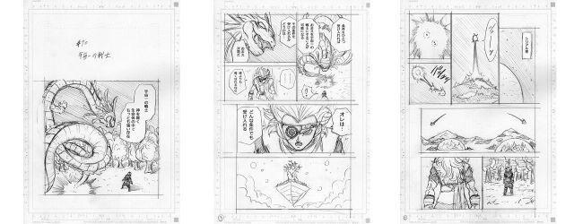 Dragon Ball Super 70 bocetos Granola