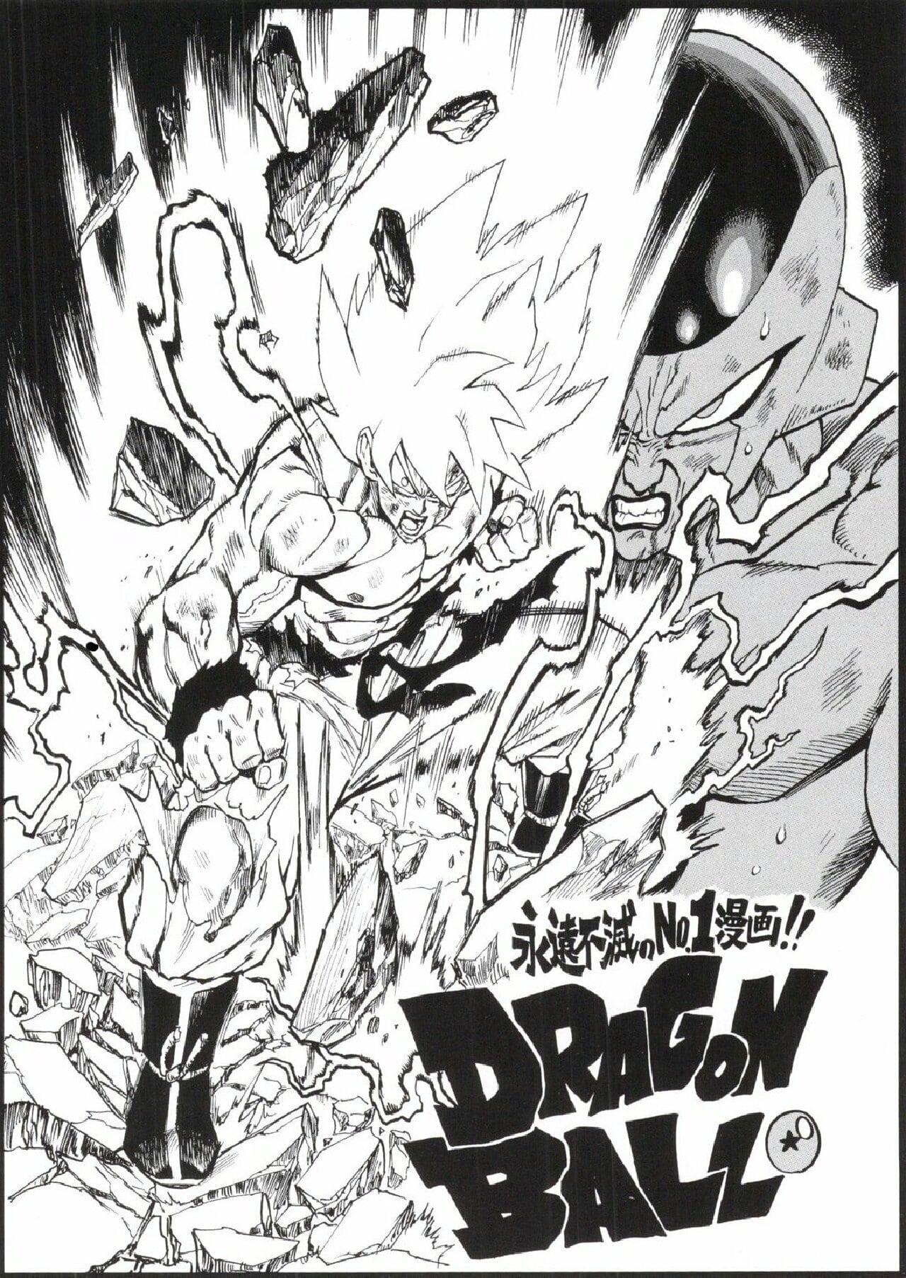 dragon ball yusuke murata tributo