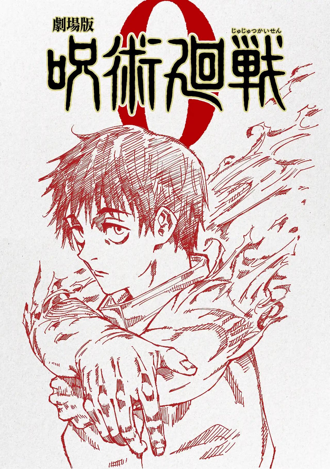 JuJutsu Kaisen Anime Studio MAPPA Película