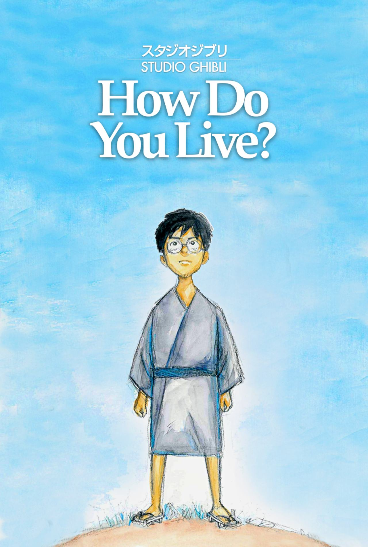 Studio Ghibli estreno How do you Live