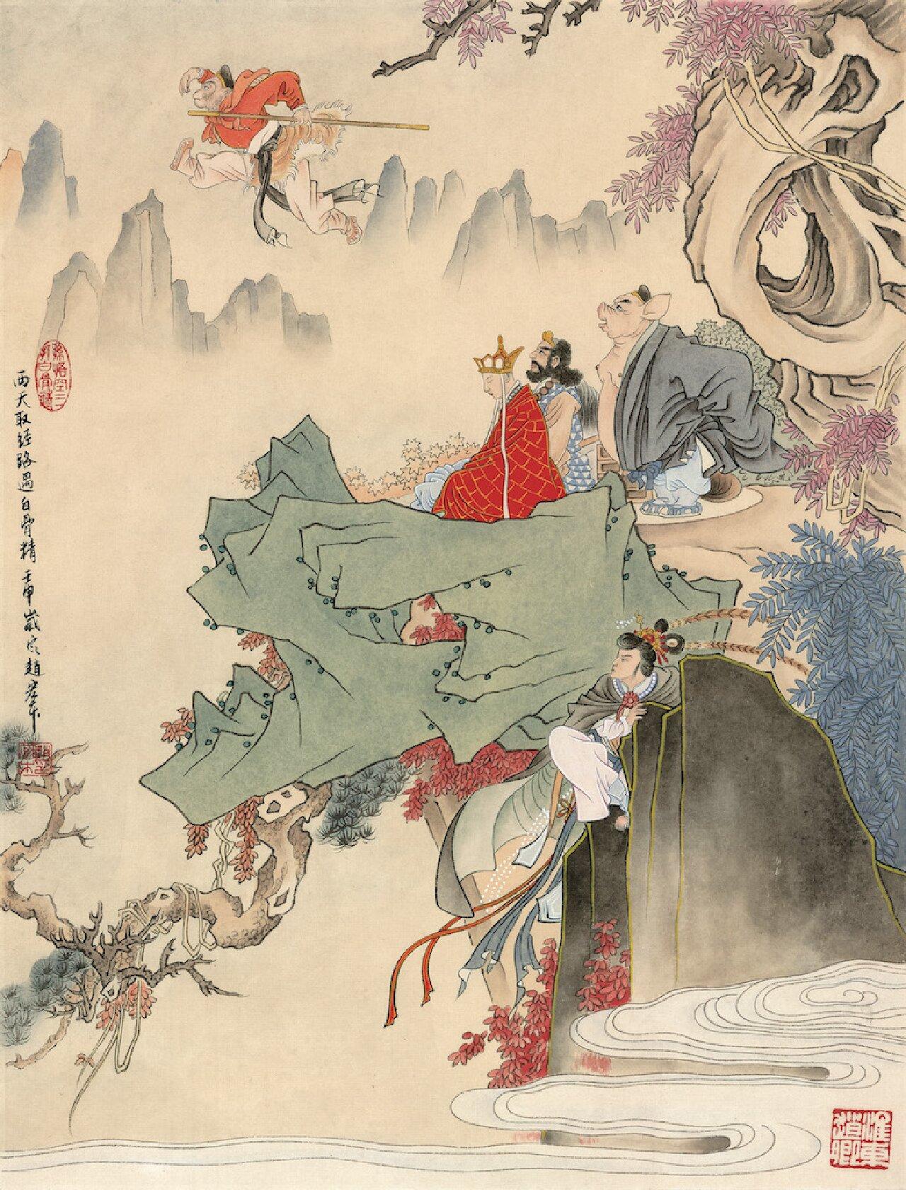 viaje al oeste dragon ball influencia