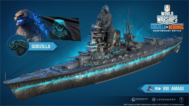 Godzilla Kong actualización World of Warships