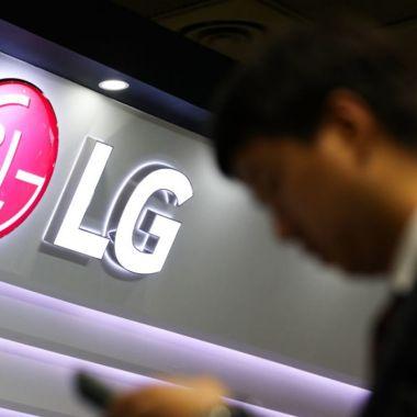 LG Telefonía Smartphones Negocio