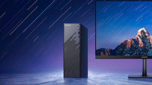 Así es la Huawei MateStation S
