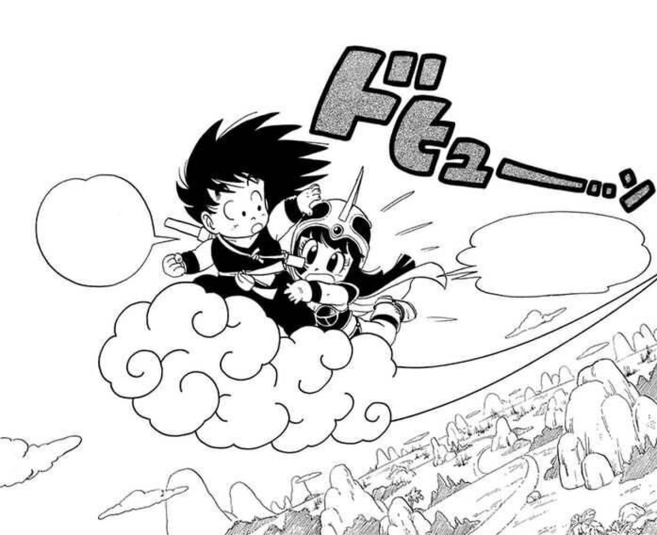 goku nube voladora manga